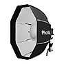 28 In. Spartan Beauty Dish (White)