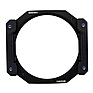 4 In. Holder Frame without Lens Ring