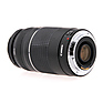 EF 75-300mm f/4.0-5.6 III USM Autofocus Lens - Pre-Owned Thumbnail 1