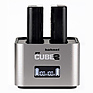 Hahnel Pro Cube 2 Charger for IQ and XF Batteries