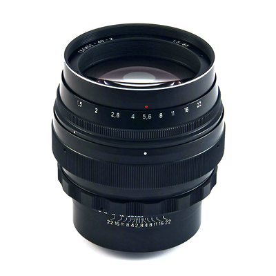 Zenit 85mm F 1 5 Mc Helios 40 2 Lens For Canon Ef
