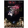 Walt Disney's Disneyland - Hardcover Book