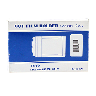 Toyo Twin Pack 4x5 Double Cut Film Holder