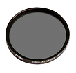 37mm Circular Polarizer Filter