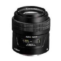 Mamiya 150mm f/3.5 AF Lens for 645AF & 645AFD Cameras
