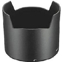 Nikon HB-38 Lens Hood for AF-S 105mm G VR