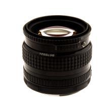 Pentax 165mm F4 6x7 LS Leaf Shutter Lens (Used)