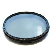 Genus 77mm ND Fader Filter