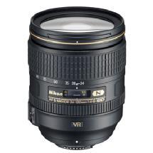 Nikon AF-S NIKKOR 24-120mm f/4.0G ED VR Zoom Lens