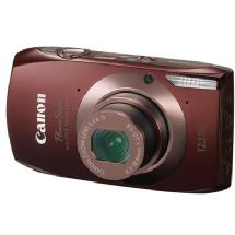 Canon PowerShot ELPH 500 HS Digital Camera (Brown)