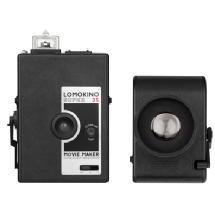 Lomography LomoKino & LomoKinoscope Movie Maker Package