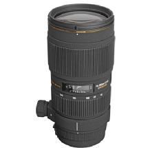 Sigma 120-400mm f/4.5-5.6 DG OS HSM APO Autofocus Lens for Canon
