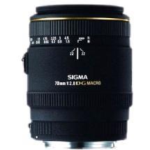 Sigma 70mm f/2.8 EX DG Macro Autofocus Lens for Canon